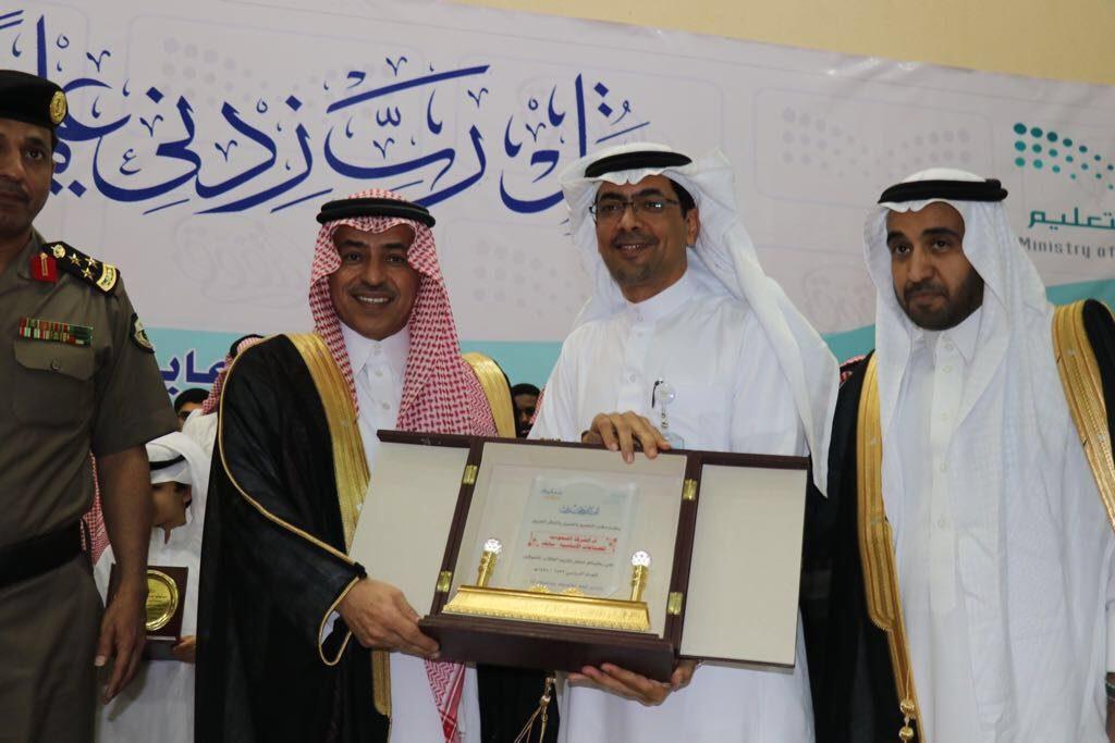 """محافظ الجبيل يكرم """"سابك"""" لشراكتها الاستراتيجية مع تعليم محافظة الجبيل"""