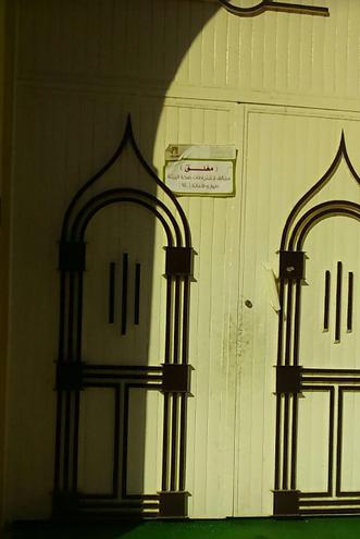 أمانة نجران تغلق حضانة بدون ترخيص