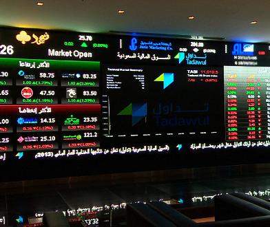 مؤشر سوق الأسهم السعودية يغلق مرتفعًا عند مستوى 6961.52 نقطة