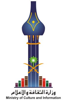 وزارة الثقافة والإعلام تعلن عن بدء التسجيل لدور النشر الراغبة بالمشاركة في معرض الرياض الدولي للكتاب 2018 من داخل المملكة وخارجها