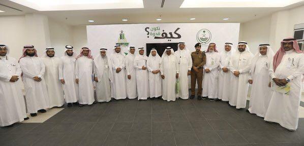 """تحت شعار """"كيف نكون قدوة"""" .. إطلاق مبادرات وبرامج ملتقى مكة الثقافي بجامعة """"المؤسس"""""""