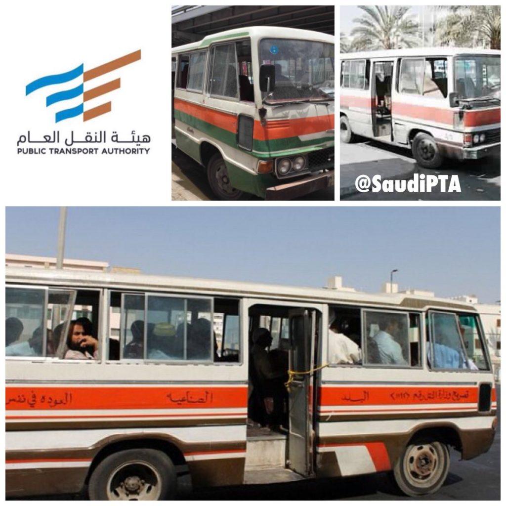 وزير النقل إيقاف خط البلدة خلال شهرين وتوفير بدائل وظيفية