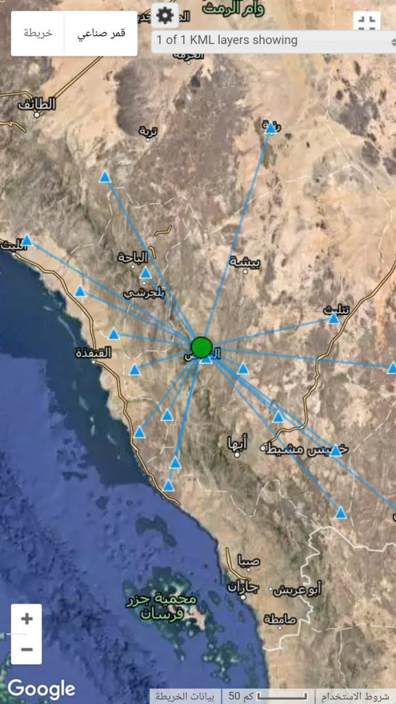 المساحة الجيولوجية: هزة أرضية قبل قليل في النماص