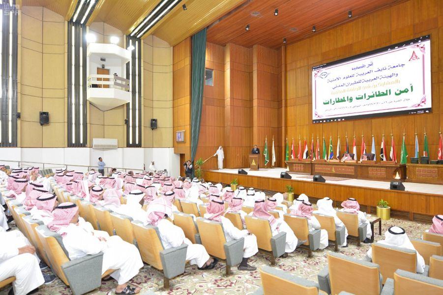 بمشاركة (129) خبيرًا عربيًا … جامعة نايف العربية تختتم برنامج ( أمن الطائرات والمطارات)