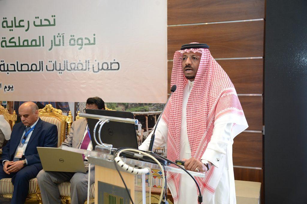 """ندوة """" آثار المملكة """" توصي بإنشاء قسم متخصص بجامعة الملك خالد"""