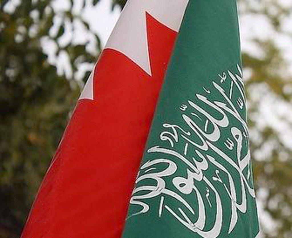 البحرين: السعودية أظهرت حزمها مع كافة التحديات .. حاربت الأعداء والفساد في يوم واحد