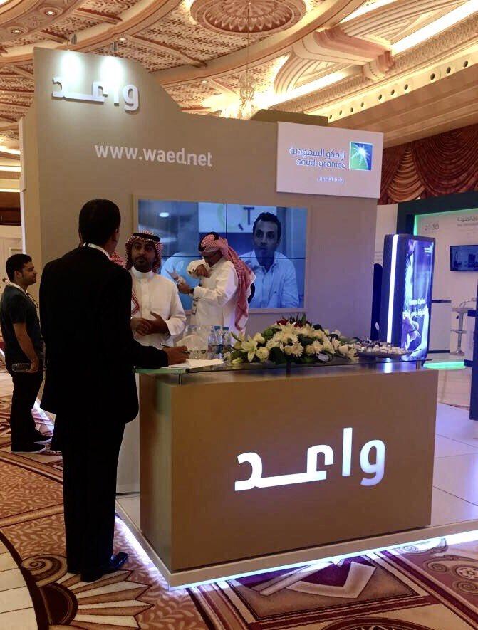 """""""واعد"""" يشارك بالملتقى السعودي للشركات الناشئة… طموح فعلي للوصول الى مستوى السيليكون فالي"""
