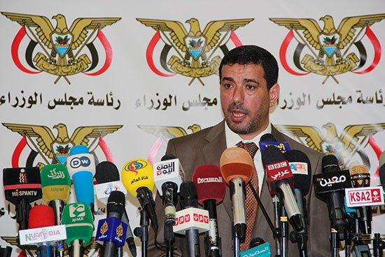 حكومة اليمن تستهجن ادعاءات الانقلابيين بشأن مشروع الكابل البحري