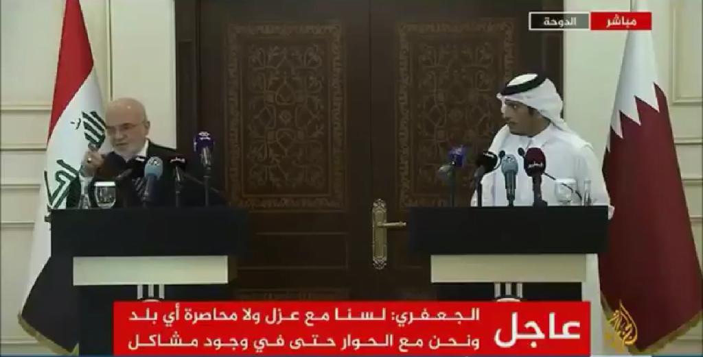 من قطر..وزير خارجية العراق يهاجم قناة الجزيرة ويصفها بـ مؤججة الفرقة