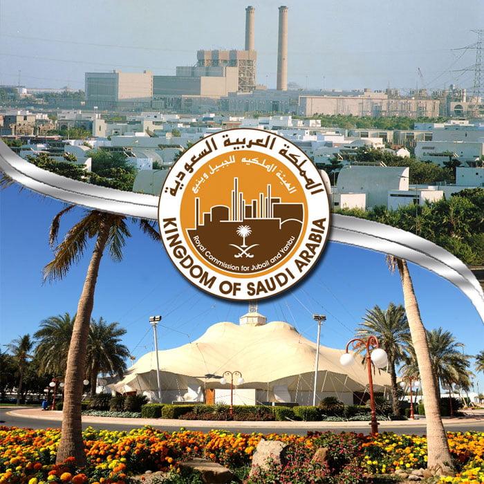 الهيئة الملكية بينبع تنهي استعداداتها لتنظيم المؤتمر الدولي السابع لبيئة المدن 2017