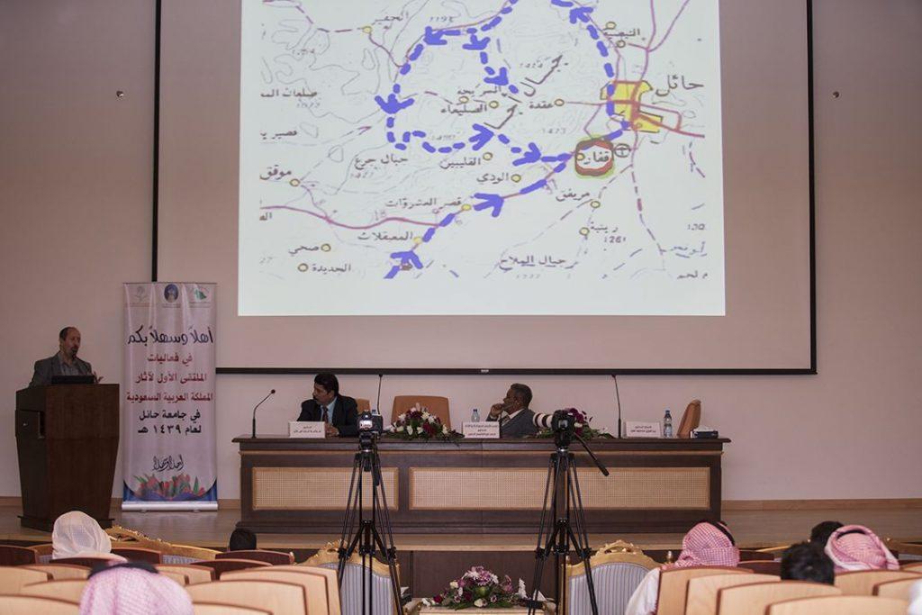 فيد وقفار تستحوذان على محاور فعاليات اليوم الثاني من برامج وفعاليات جامعة حائل في الملتقى الأول لآثار المملكة