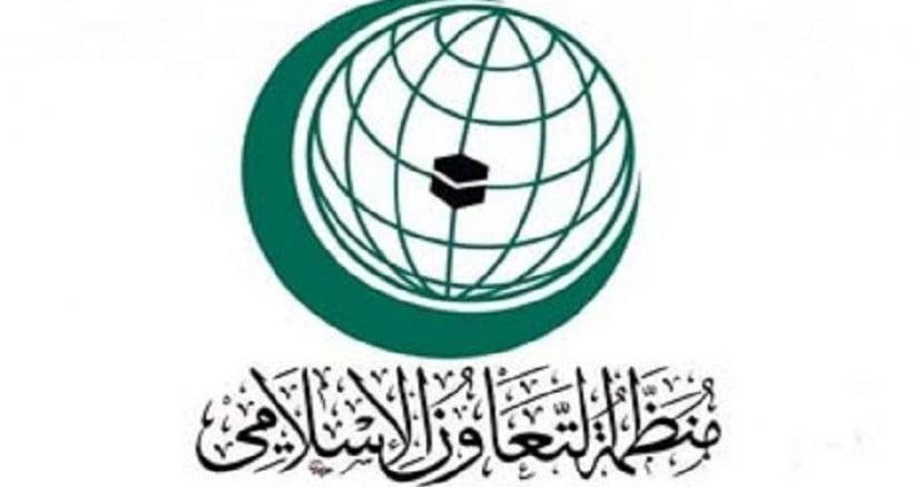 """""""التعاون الإسلامي"""" تحذر من التصعيد الذي تقوم به جهات خارجية لدعم الحوثي وصالح"""