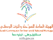 لقاء خاص للأمير سلطان بن سلمان في القناة السعودية للحديث عن كتاب الخيال الممكن