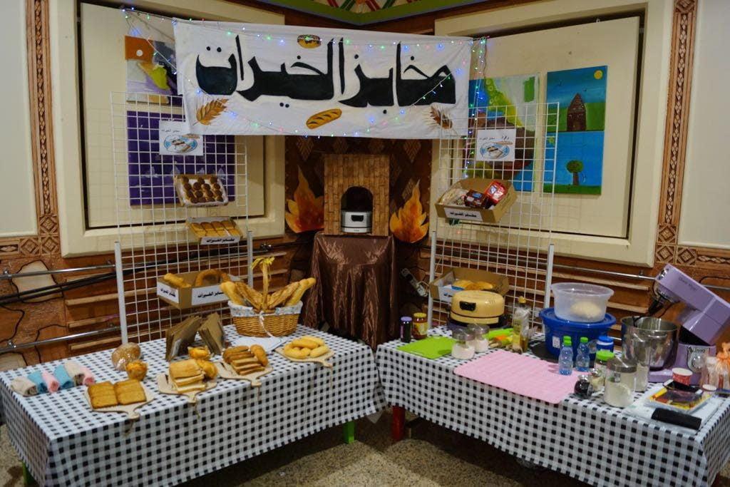 """تحت شعار """"الصحة أولاً"""".. الأطفال المعوقين بعسير يحتفلون بيوم الغذاء العالمي"""