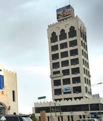 أمانة منطقة حائل : برج حائل بيد المستثمرين حي العزيزية ينتظر استكمال خدمات المياه والصرف الصحي