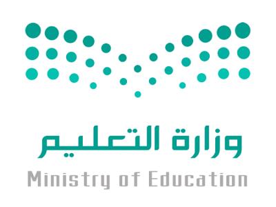 تعليم تبوك يعتمد مدارس الفصل الصيفي للطلاب والطالبات