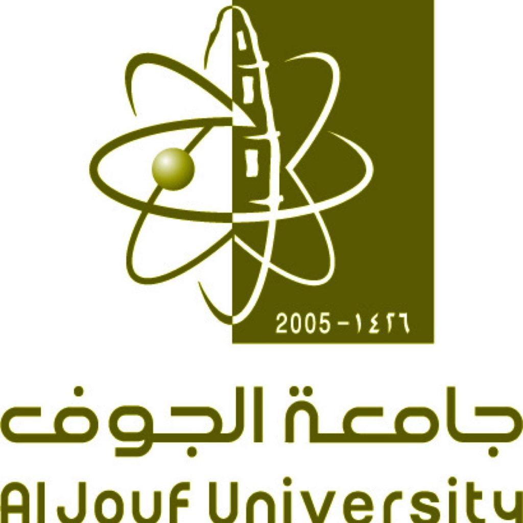 الاختبارات النهائية للفصل الأول تنطلق صباح اليوم في جامعة الجوف