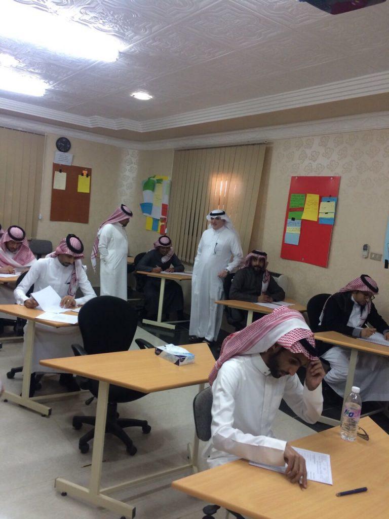 مكتب التعليم بمحافظة القرى يجري الاختبارات المهنية للمعلمين