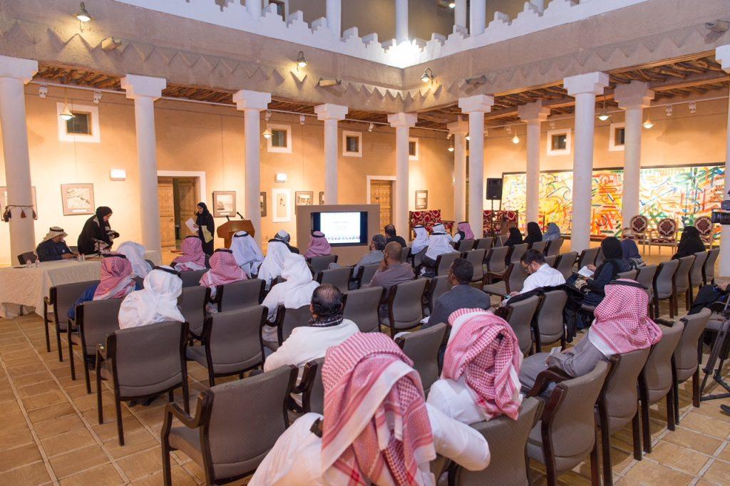 مركز التراث العمراني ينظم محاضرة (القط العسيري من المحلية إلى العالمية)