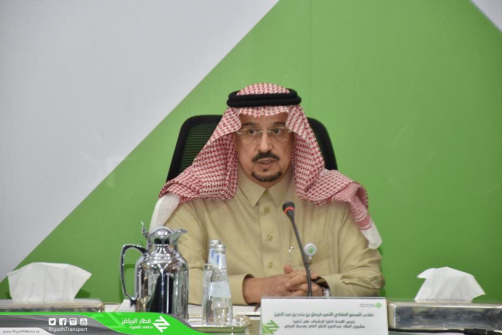 أمير الرياض: نسبة الإنجاز في أعمال تنفيذ مشروع قطار الرياض بلغت 66%