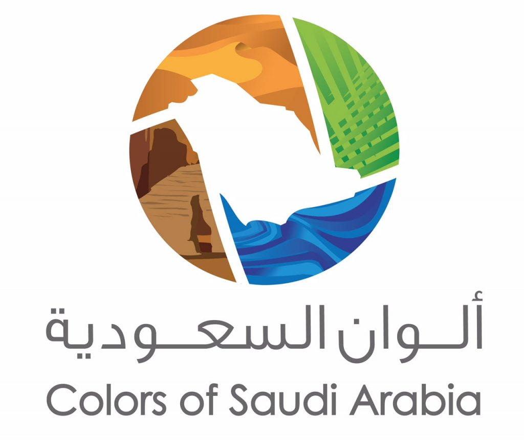 """ في «ألوان السعودية 2017».. جوائز  لـ""""التصوير الضوئي"""" و """"الأفلام السياحية"""""""