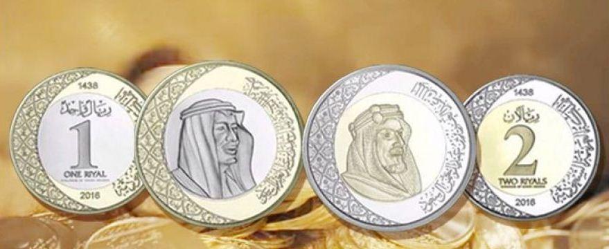 مؤسسة النقد تؤكد توافر العملة المعدنية بجميع فئاتها
