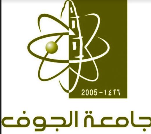 جامعة الجوف تعين وكيلة جامعة للطالبات
