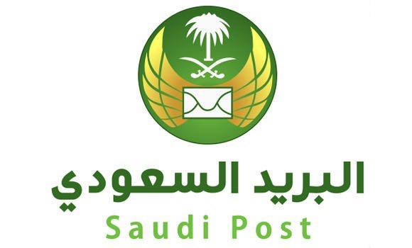 البريد السعودي راعي ذهبي .. في مهرجان الزيتون الحادي عشر بالجوف