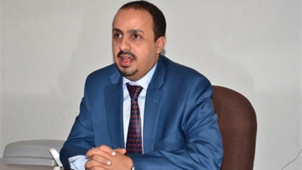 وزير الإعلام اليمني : 300 صحفي نزحوا إلى مناطق سيطرة الشرعية