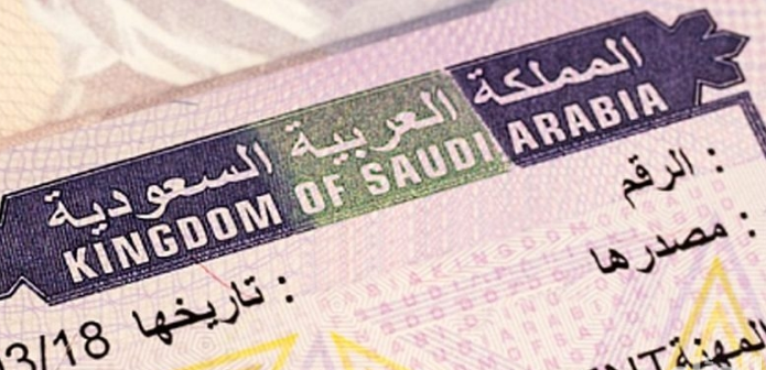 منع التأشيرات السياحية الفردية للنساء وتحديد ضوابط الإصدار