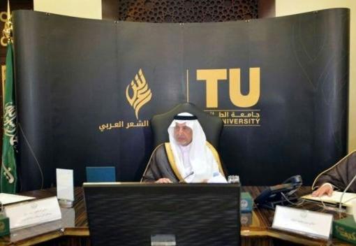 جامعة الطائف تعلن تفاصيل أكاديمية الشعر العربي وجائزة الأمير عبدالله الفيصل