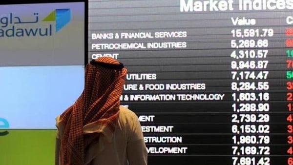 المملكة تخفض شروط الاستثمار الأجنبي بالأسهم