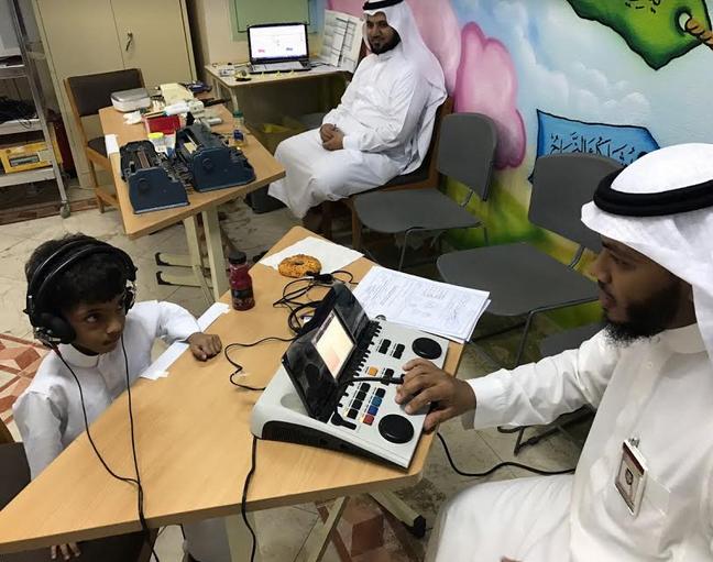 مركز الأمير محمد بن ناصر للخدمات المساندة يقدم خدمات متكاملة لذوي الاحتياجات الخاصة