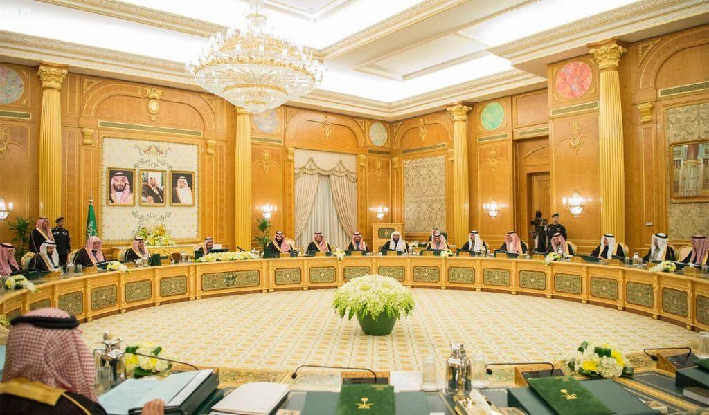مجلس الوزراء يقرر الموافقة على استراتيجية الدفاع الوطني