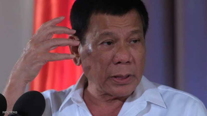 رئيس الفلبين: لهذه الأسباب أمضغ العلكة باستمرار
