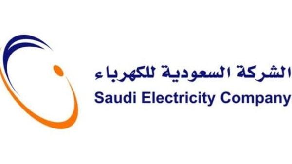 شركة الكهرباء توقف الفواتير الورقية وتستحدث قنوات رقمية ميسرة للحصول على الفاتورة الإلكترونية