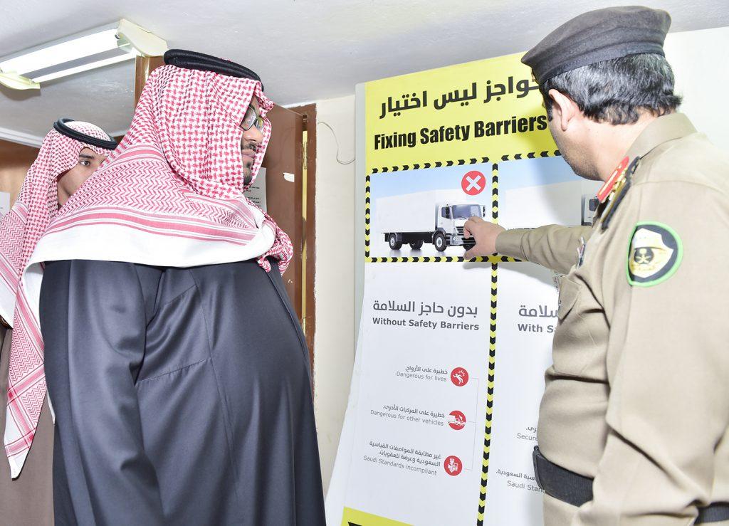 نائب أمير نجران : القطاعات الأمنية والمرورية حظيت بدعم من القيادة الرشيدة