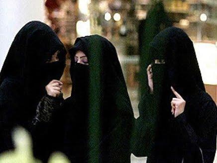 اختفاء أربع شقيقات بالدمام في ظروف غامضة