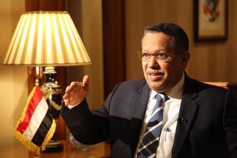 رئيس الوزراء اليمني: التغيرات في البلاد تصب في مصلحة استكمال إنهاء الانقلاب