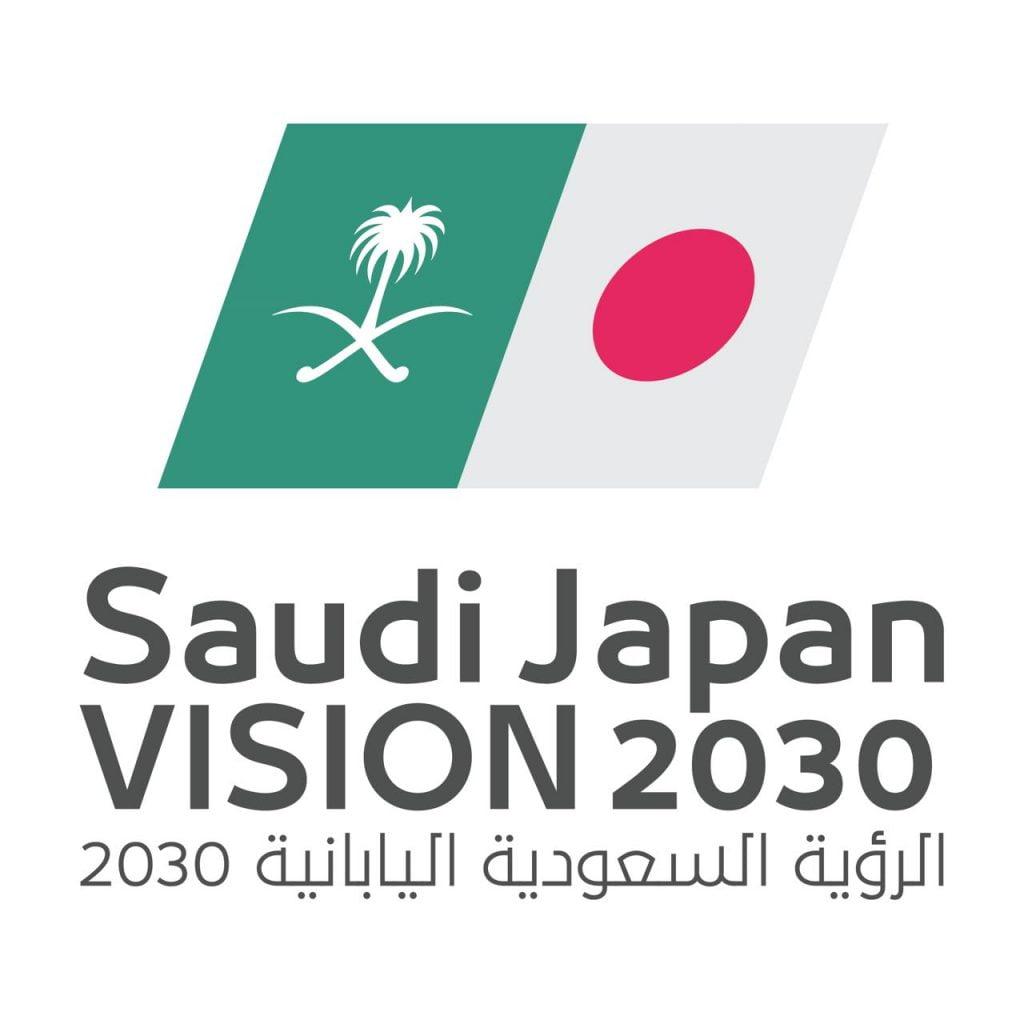 """""""الاستثمار"""" تنظم منتدى الأعمال السعودي الياباني الأسبوع المقبل"""