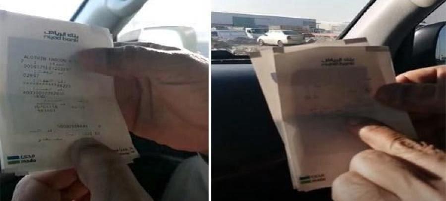 الزكاة والدخل: ترد على فيديو ادعى صاحبه فرض ضريبة مضافة عليه أثناء سحب مبلغ من صراف آلي