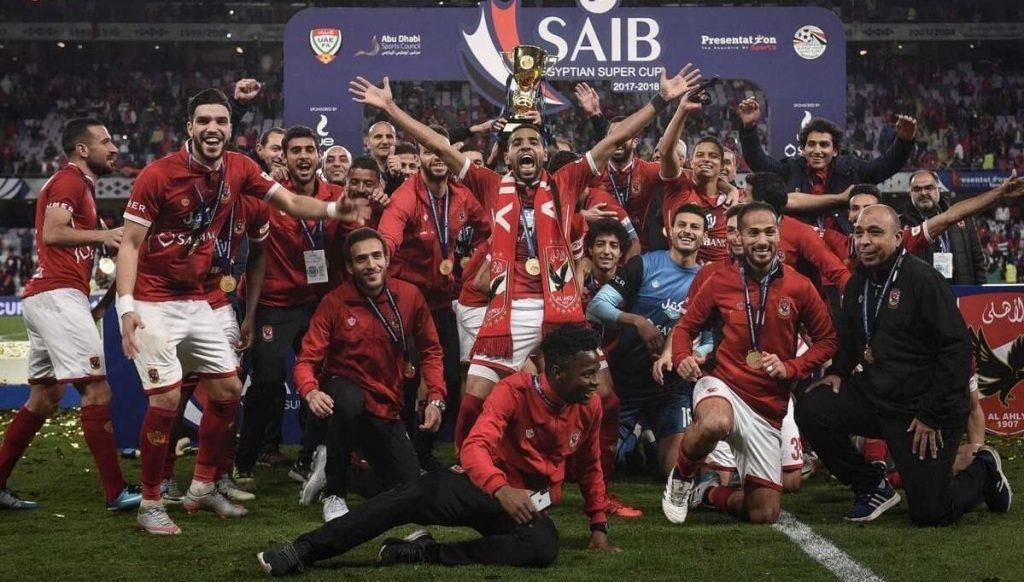 الأهلي المصري يتوج بكأس السوبر للمرة العاشرة