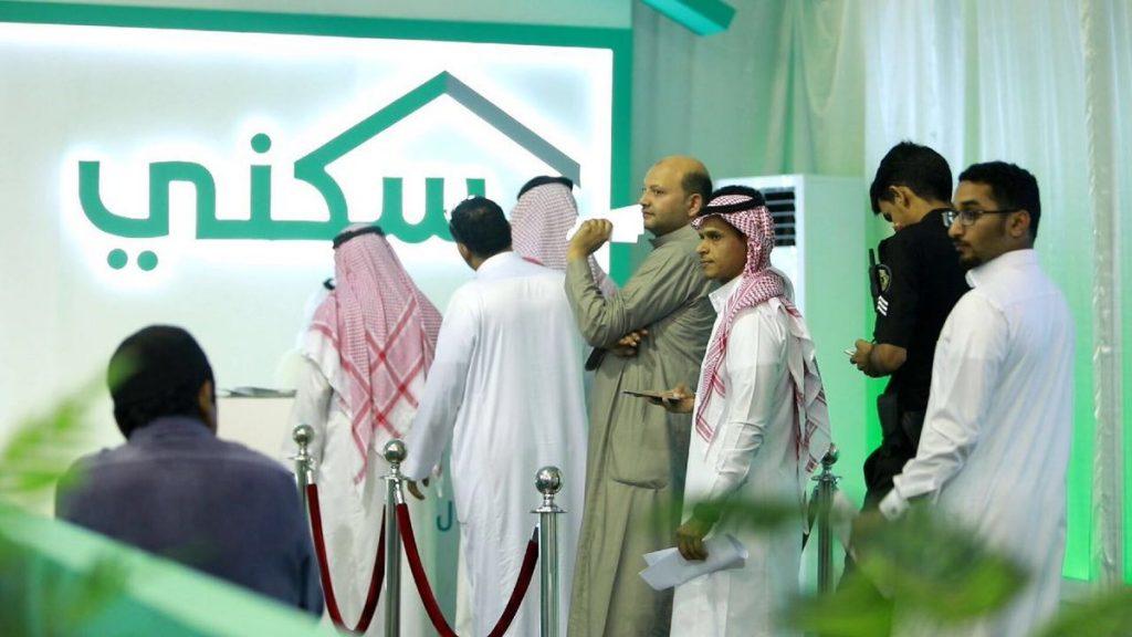 الإسكان : استكمال حجز 3037 وحدة سكنية في 5 محافظات بالمملكة في شهر