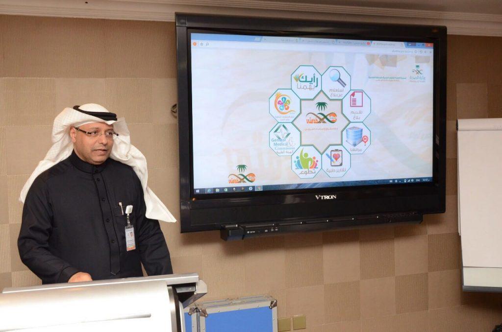 مدير صحة الشرقية يدشن برنامج (خدمتي ) الالكتروني لخدمة المستفيدين في مستشفيات المنطقة الشرقية