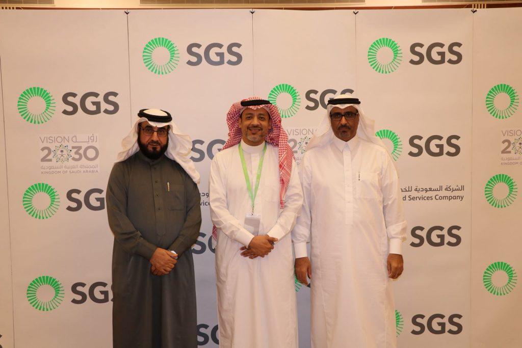 ضمن برنامج طريقك للمستقبل الشركة السعودية للخدمات الأرضية تطلق لقائها التوظيفي الأول بجدة