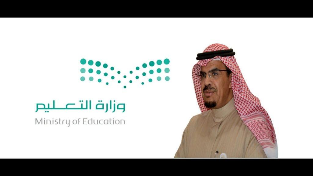 مدير تعليم الشرقية يعزي في وفاة مدير تعليم الأحساء الأسبق الأستاذ إبراهيم الحسيني