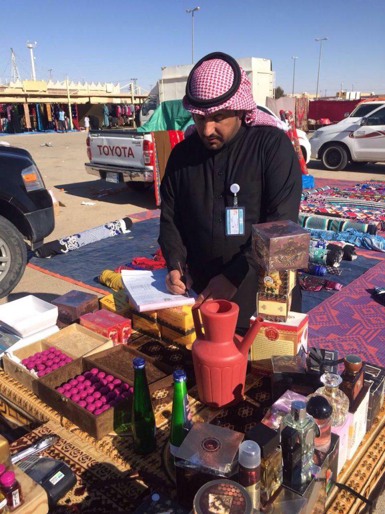 مصادرة مواد غذائية منتهية الصلاحية تباع في سوق شعبي بالعويقيله