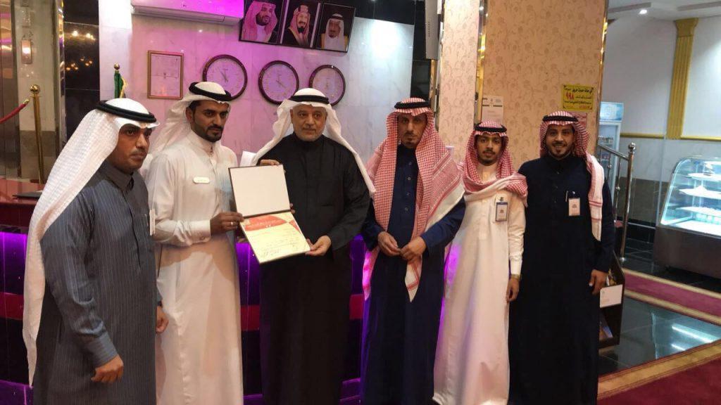 منح رخصة تشغيل فندق فئة نجمتين بمنطقة الباحة