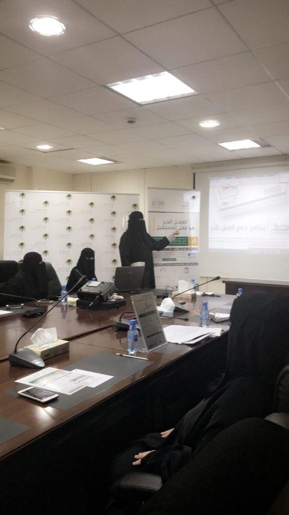 """فرع العمل والتنمية الاجتماعية بمنطقة الرياض يطلق مبادرة """"العمل الحر"""""""