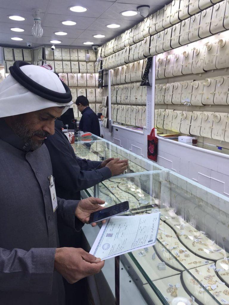 """عمل الرياض يضبط """"191"""" مخالفة توطين وتأنيث خلال أسبوعين"""